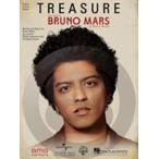 [楽譜] ブルーノ・マーズ/トレジャー《輸入ピアノ楽譜》【DM便送料別】(Bruno Mars/Treasure)《輸入楽譜》