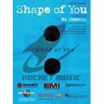 [楽譜] エド・シーラン/シェイプ・オブ・ユー(初級ピアノ)《輸入ピアノ楽譜》【5,000円以上送料無料】(Ed Sheeran - Shape of You)《輸入楽譜》