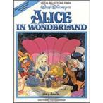 [楽譜] 「不思議の国のアリス」(同名ディズニー映画より)《輸入ピアノ楽譜》【DM便送料別】(Alice in Wonderland)《輸入楽譜》