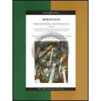 [楽譜] バーンスタイン/管弦楽作品集 第2巻《輸入オーケストラスコア》【DM便送料無料】(Bernstein - Orchestral Anthology, Volume 2)《輸入楽譜》