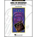 [楽譜] アバ・オン・ブロードウェイ(ダンシング・クイーン、ザ・ウィナー、他全7曲メドレー)《輸入吹奏楽譜》【DM便送料無料】(ABBA ON BROADWAY)《