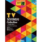 楽譜 エレクトーン STAGEA ポピュラー 5〜3級 Vol.108 テレビ・サウンズ・コレクション 〜Code Blue〜 ヤマハ GTE01095921