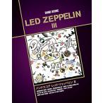 Yahoo!ヤマハミュージックメディア楽譜楽譜 バンドスコア LED ZEPPELIN III