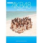 楽譜 バンドスコア AKB48セレクション3