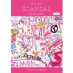 楽譜 バンドスコア SCANDAL 『SCANDAL』 〜Disc1〜