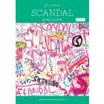 楽譜 バンドスコア SCANDAL 『SCANDAL』 〜Disc2〜