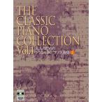 楽譜+CD ピアノ 大人のための クラシック・ピアノ名曲集 [上]