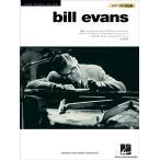 楽譜 ピアノ JAZZ PIANO SOLOS ビル・エヴァンス