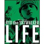 RYO the SKYWALKER LIFE(CD付)(WOOFIN' SPECIAL EDITION)