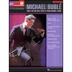 楽譜 マイケル・ブーブレ(Pro Vocal(with CD)/輸入楽譜(T))
