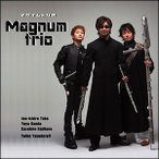 CD MAGNUM TRIO(マグナムトリオ)