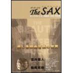 楽譜 The SAX(ザ・サックス)SPECIAL〜美しき映画音楽の世界〜(CD付)