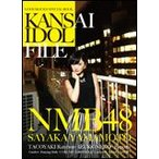 GOOD ROCKS! SPECIAL EDITION/KANSAI IDOL FILE