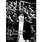 GOOD ROCKS! VOL.77