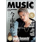 OUT of MUSIC Vol. 57(GiGS 2018年7月号増刊)