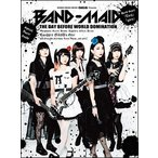BAND-MAID THE DAY BEFORE WORLD DOMINATION(シンコー・ミュージック・ムック/GiGS Presents)