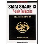 楽譜 SIAM SHADE/SIAM SHADE IX A-Side Collection(バンド・スコア)