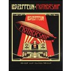 Yahoo!楽譜ネッツ楽譜 Led Zeppelin/Mothership(GTL01084020/GuitarTAB Edition)