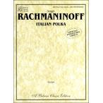 【取寄品】GYW00060930 ラフマニノフ イタリア風ポルカ(ピアノ連弾、Trp)【楽譜】