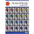 【取寄品】GP112 ギターピース My Best Of My Life/Superfly【楽譜】