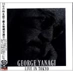 【取寄品】2枚組LP 柳ジョージ『LIVE IN TOKYO』【送料無料】【メール便不可】