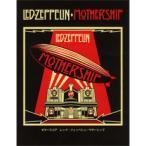 ギタースコア レッド・ツェッペリン(LED ZEPPELIN) マザーシップ/Mothership【楽譜】【沖縄・離島以外送料無料】