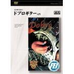 DVD 石田新太郎の ドブロギター入門【メール便不可】