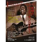 jazz guitar book/ジャズギター・ブック 33 初期のウエス・モンゴメリー【メール便を選択の場合送料無料】