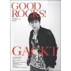 【取寄品】GOOD ROCKS! Vol.74
