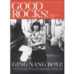 【取寄品】GOOD ROCKS! Vol.75