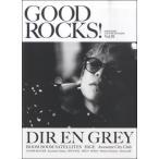 【取寄品】GOOD ROCKS! Vol.76