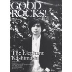 【取寄品】GOOD ROCKS! Vol.77