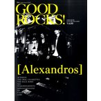 【取寄品】GOOD ROCKS! Vol.80