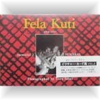 Fela Kuti memorial 2 by 酒井透