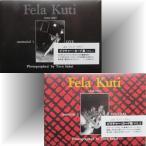 Fela Kuti (memorial1 and 2) by 酒井透