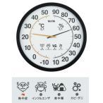 温湿度計TT-554