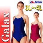 メール便発送 スクール水着 Galax 3L 4L 正規品 競泳型 白パイピング