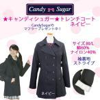 制服スクールコート 女子用ハーフコート ネイビー ★ キャンディシュガー