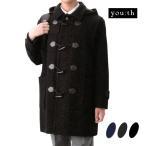 スクールコート ユース 男女兼用定番ダッフルコートD9002