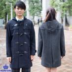 KURI-ORI(クリオリ)男女兼用メリノウールダッフルコート