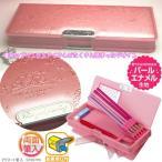 女の子に人気の筆箱 両面鉛筆削り付ペンケース ピンク