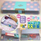 女の子に人気の筆箱  紫 両面大容量 鉛筆削り付