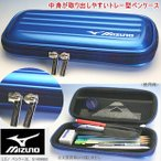 かっこいい筆箱 ミズノ ペンケース セミハードタイプ 青