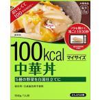 マイサイズ 中華丼 150g 大塚食品 (平日午前11時迄の