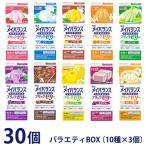 明治 メイバランス ブリックゼリー バラエティBOX 30個入 (220g×10種類×各3個)