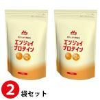 (2袋セット) エンジョイプロテイン 700g クリニコ (リン含有量調整) (高たんぱく質粉末)