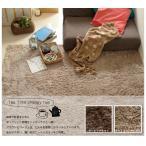 シャギーラグ 洗える ラグ ラグマット 190×190cm 無地ラグ カーペット ラグ マット ラグマット  洗える  絨毯 じゅうたん シャギー
