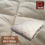 ベッドパッド セミシングル (80×195cm) 抗菌防臭 丸洗い 洗える ウォッシャブル 介護用 ジュニア用 子供用 二段ベッド用 ベットパット ベットパッド