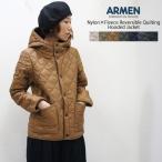 ARMEN アーメン キルティングジャケット ナイロン フリース リバーシブルフード付きキルティングジャケット NAM0562 NAM1752 レディース フード リバーシブル