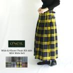 ショッピングオブ O'NEIL OF DUBLIN オニールオブダブリン NOD0853 総プリーツ太ベルト付きキルトスカート レディース ロングスカート 巻きスカート ウール タータンチェック